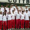 Deutsche Jugendmeisterschaften